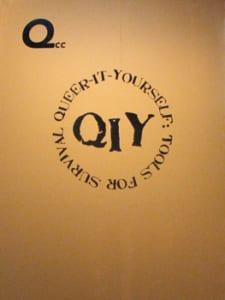 QIYbiglogoW3
