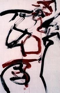 "Plate 8, Abstract Calligraphy, 1987 24"" x 35"" Mixed Media Collection of the Artist's Estate"
